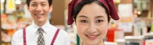栃木県 販売員 ホームページ作成格安屋