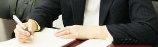富山県 士業 ホームページ作成格安屋