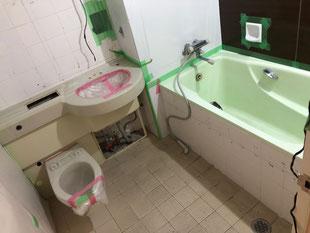 旅館浴室再生工事