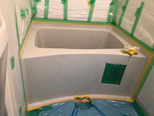 コーポFRP浴槽塗装