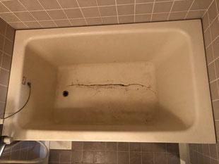 分譲マンションFRP浴槽修理