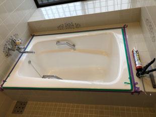 浴槽廻りシーリング処理