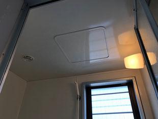 賃貸借家ユニットバス全面吹付塗装