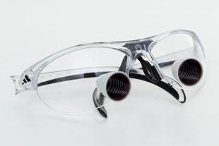 Lupenbrille: Präzision und Qualität