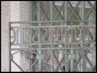 (D) KZ Buchenwald 20.08.2003