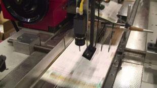 機械屋さんが作った  OCR検査システム
