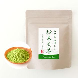 煎茶「有機栽培ブレンド」の茶葉