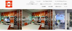 エイブル株式会社トップページ