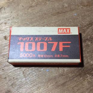 【60】マックスステープル 1007F(箱)