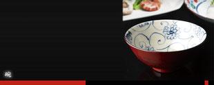 茶碗 夫婦茶碗 ペア 土岐市 美濃焼 窯元 宗山窯 陶器 漆陶 曙 根来 赤 黒 手作り 手書き 和風 モダン オシャレ おもてなし カフェ 料亭 優雅 高級感 贈り物 ギフト 還暦祝い 結婚祝い 電子レンジ可