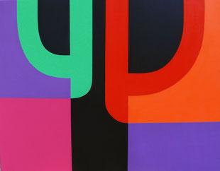 Nathalie Lebeau in der Galerie SEHR POP UP-Ausstellung