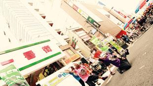 ◆さいたま市・JR東日本主催「鉄道ふれあいフェア」