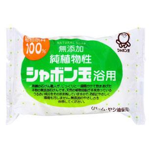 純植物性シャボン玉浴用100g