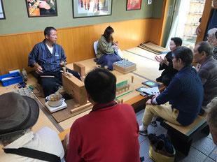 奈良シニア大学高山茶筌