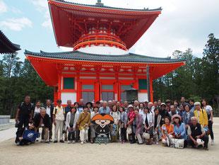 奈良シニア大学 研修旅行