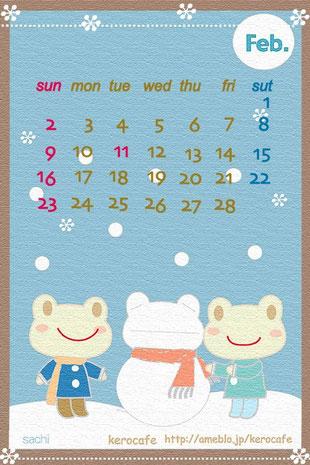 2014年2月 かえるちゃん兄弟雪の日のこと