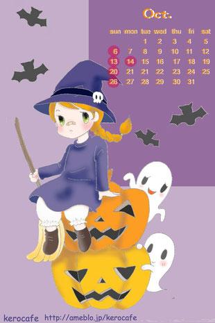 10月カレンダー はっぴーハロウィン何するの?