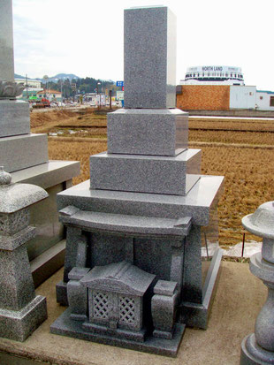 和型のお墓