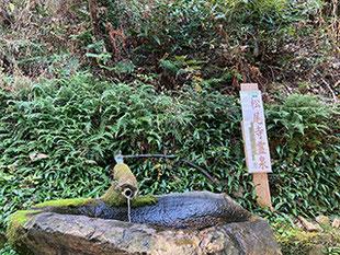 奈良県大和郡山市山田町683にある松尾寺の霊泉