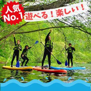 1番人気の木崎湖SUP(サップ)ツアー