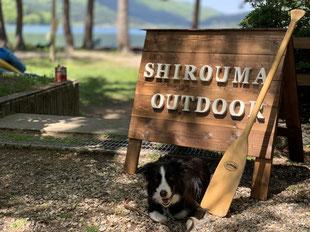 シロウマアウトドア受付は木崎湖キャンプ場内にございます