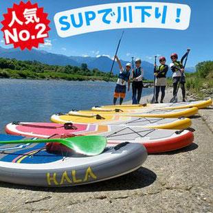 人気No.2!安曇野水車の清流SUPツアー