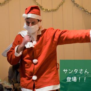 サンタさんが来てくれました!