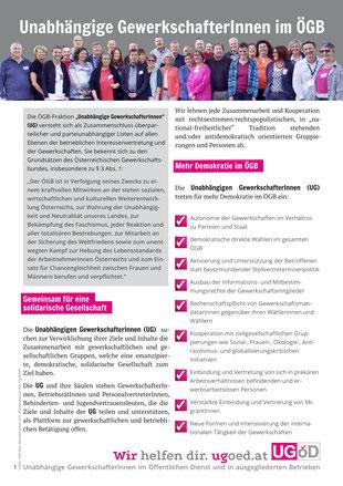 Plakat: Die UG-Plattform. Unsere Ziele.