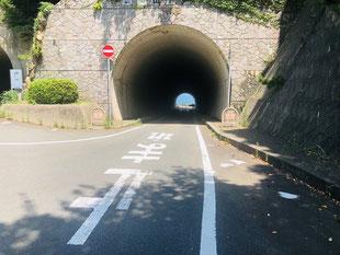 トンネル抜けたらそこは