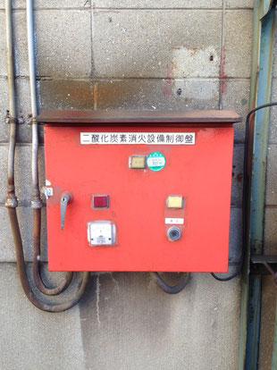 二酸化炭素消火設備の制御盤