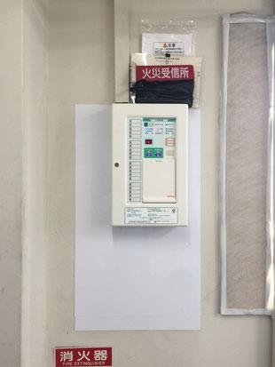 新しい受信機