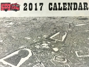 ハイセンス防火カレンダー