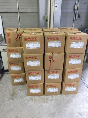 消火薬剤はパッケージ1台につき4箱