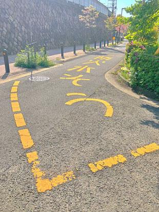 """道路標示で""""防火水そう"""""""