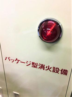 耐熱電線にて表示灯の配線工事