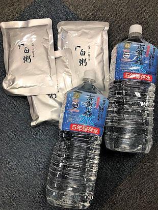 白粥と5年保存水