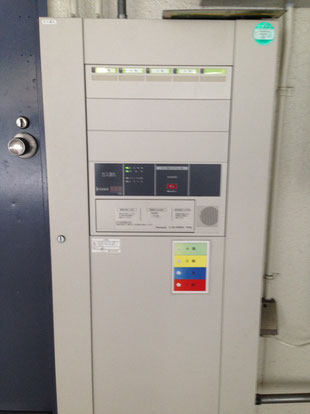 ガス漏れ火災警報設備のG型受信機