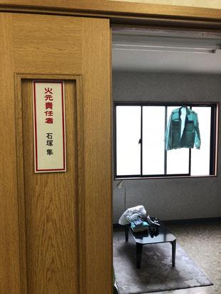 更衣室は石塚社員