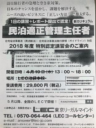 ¥29,800円って…ニーキュッパ