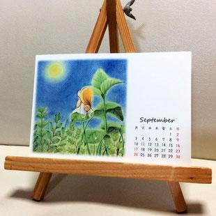 アトリエ絵くぼ 2018年卓上カレンダー