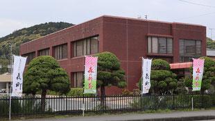 遠州森の新茶PRのぼり旗の画像1