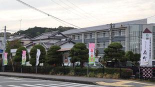遠州森の新茶PRのぼり旗の画像3