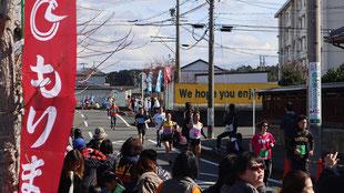 森町ロードレース大会の画像3