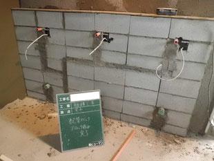 ブロック積み完了