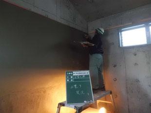壁モルタル塗り完了