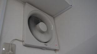 空気が滞留しないよう常に換気扇を稼働