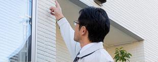 建物インスペクション-赤外線診断-耐震診断等