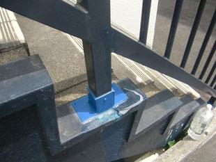 階段手摺補修補強工事:工事後