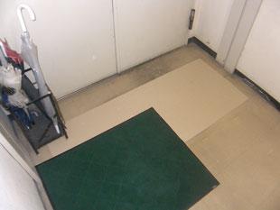 Pタイル床改修工事:工事後