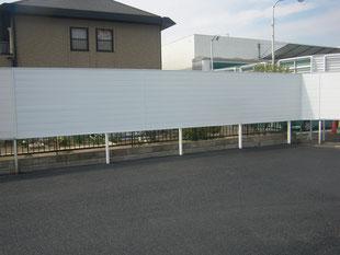 境界フェンス拡張工事:工事後